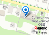 Отдел полиции Зареченский на карте