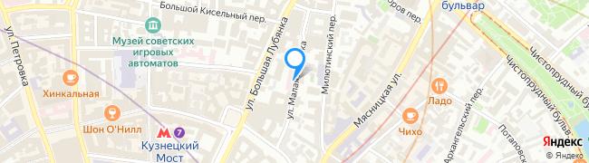улица Малая Лубянка