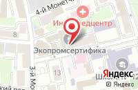 Схема проезда до компании Овк Строй в Москве