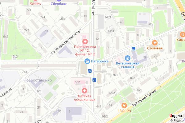 Ремонт телевизоров Улица Цандера на яндекс карте
