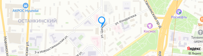 улица Цандера