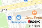 Схема проезда до компании Пенная Империя в Москве