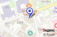 Схема проезда до компании БРИСТОЛ-МАЙЕРС СКВИББ в Москве