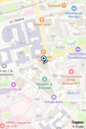 ЮРИДИЧЕСКАЯ ФИРМА BAKER & MCKENZIE на карте Москвы