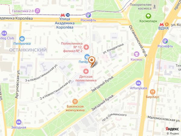 Остановка Ул. Цандера в Москве