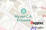 Схема проезда до компании Совет производителей энергии в Москве