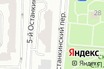 Схема проезда до компании Южные ворота в Москве