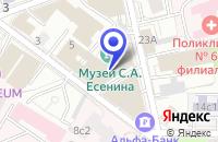 Схема проезда до компании FLORIDA GROUP (ПРЕДСТАВИТЕЛЬСТВО) в Москве