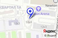 Схема проезда до компании ОДС № 152 в Москве
