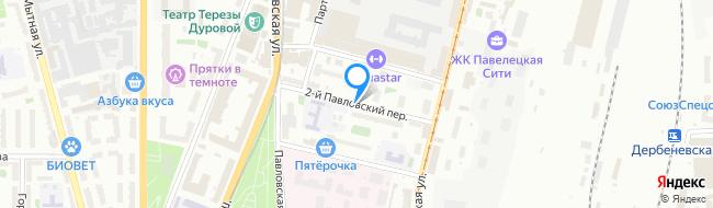 переулок Павловский 2-й
