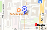 Схема проезда до компании IMP KLIMA в Москве