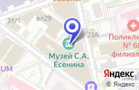 Схема проезда до компании КОНСАЛТИНГОВАЯ ФИРМА EUROPOINT в Москве