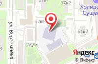 Схема проезда до компании Интэлс в Москве