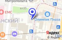 Схема проезда до компании НОТАРИУС КУДРЯВЦЕВ В.М. в Москве