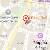 Всероссийская федерация волейбола