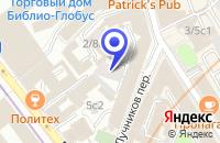 Схема проезда до компании ЛАБОРАТОРИЯ МТ в Москве