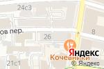 Схема проезда до компании Студия перемен в Москве