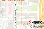 Схема проезда до компании In-Quality в Москве
