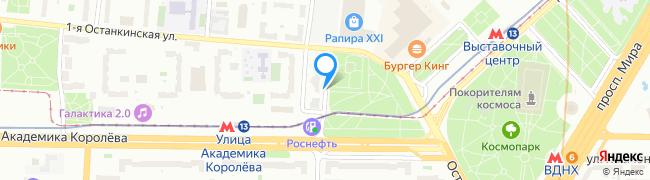 переулок Останкинский 6-й