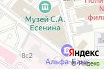 Схема проезда до компании Визовый центр Исландии в Москве