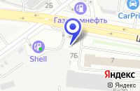 Схема проезда до компании АВТОСЕРВИСНОЕ ПРЕДПРИЯТИЕ НОВИТ-СЕРВИС в Москве