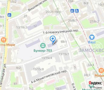 """""""Детский сад """"В гостях у сказки"""" (АНО ДО)"""
