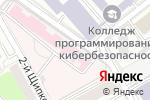 Схема проезда до компании Городская клиническая больница №56 в Москве
