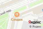 Схема проезда до компании Сандык в Москве