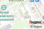 Схема проезда до компании Департамент развития новых территорий г. Москвы в Москве