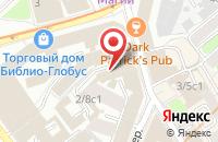Схема проезда до компании Аа Групп в Москве
