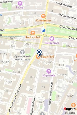 КАФЕ СКРОМНОЕ ОБАЯНИЕ БУРЖУАЗИИ на карте Москвы