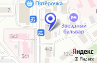 Схема проезда до компании АГРОПРОМЫШЛЕННАЯ ФИРМА АВГУСТ в Москве