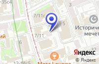 Схема проезда до компании БАНК ЛАНТА-БАНК АКБ в Москве