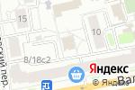 Схема проезда до компании SHOP4CSGO в Москве