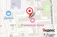 Схема проезда до компании Альфа-Линк в Москве