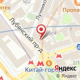 Российская общественная организация инвалидов силовых структур