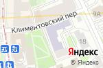 Схема проезда до компании Psy-resultat.ru в Москве
