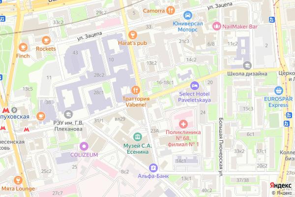 Ремонт телевизоров Стремянный переулок на яндекс карте