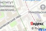 Схема проезда до компании Legatta в Москве