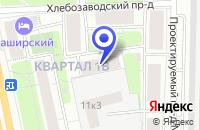 Схема проезда до компании ПТК БОРГ в Москве