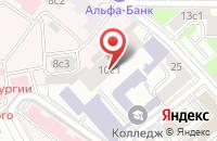 Схема проезда до компании Витта в Москве
