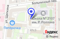 Схема проезда до компании КБ НАЦИОНАЛЬНЫЙ БАНК в Москве