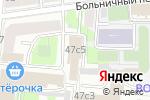Схема проезда до компании ТНСтрой в Москве
