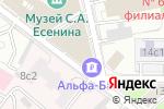 Схема проезда до компании Гознак-лизинг в Москве