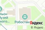 Схема проезда до компании Обувь в Москве