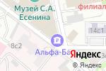 Схема проезда до компании С энд М Менеджмент в Москве