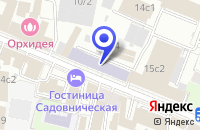 Схема проезда до компании КОНСАЛТИНГОВАЯ ФИРМА КАПИТАЛ в Москве