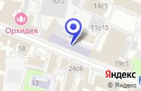 Схема проезда до компании КБ ПЛАТИНА в Москве