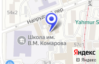 Схема проезда до компании ТОРГОВО-ПРОМЫШЛЕННАЯ КОМПАНИЯ АЛЬМА в Москве