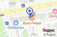 Схема проезда до компании ЛОМБАРД ИРИСТОН в Москве